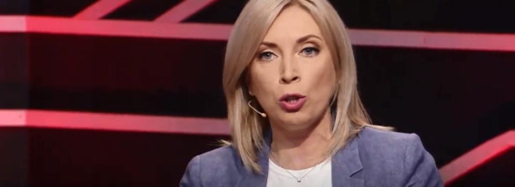 Нардепка Ірина Верещук зі Жовківщини склала повноваження представника Кабміну