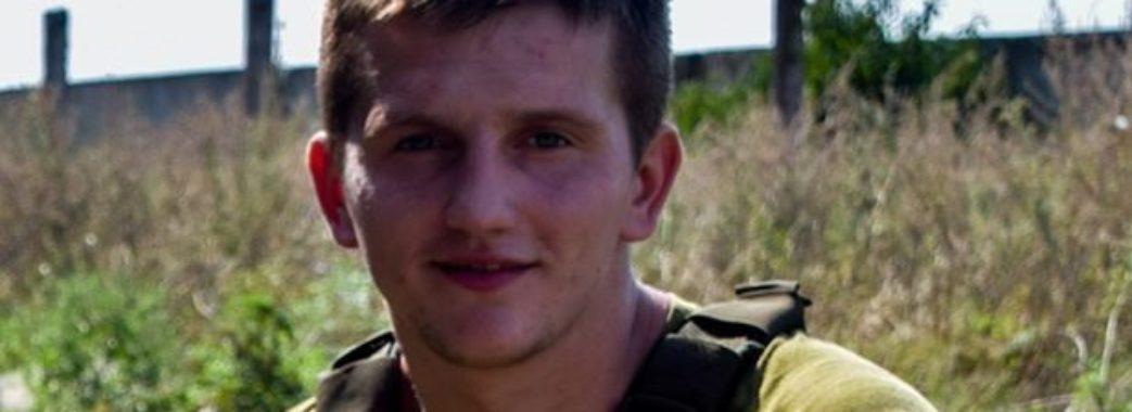 Раптово помер 22-річний боєць з Яворівщини Руслан Трубилко