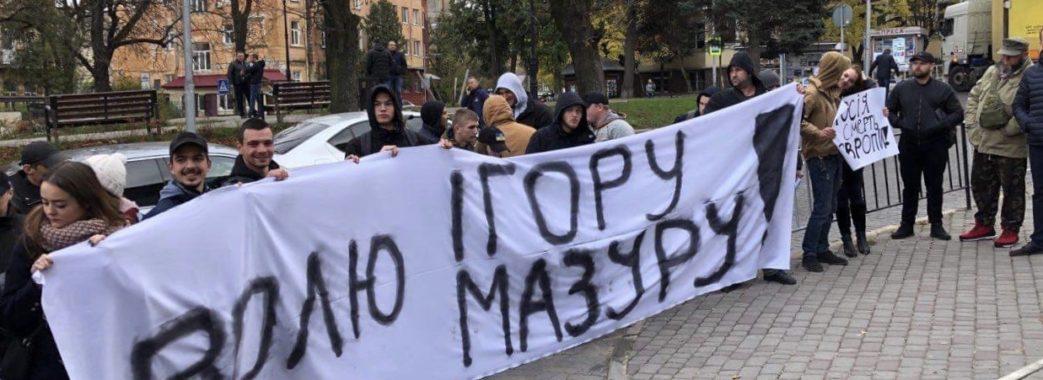 «Росія – смерть Європи!»: у Львові пройшла акція на підтримку Мазура
