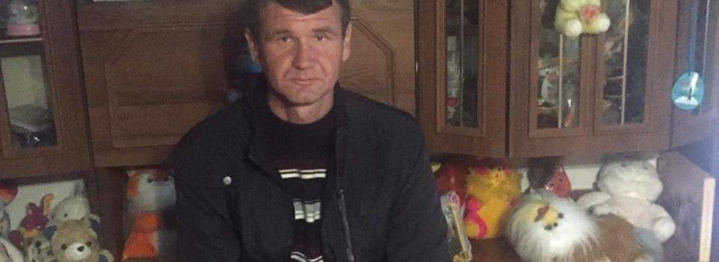 У Польщі зник чоловік зі Старосамбірщини: рідні просять допомоги