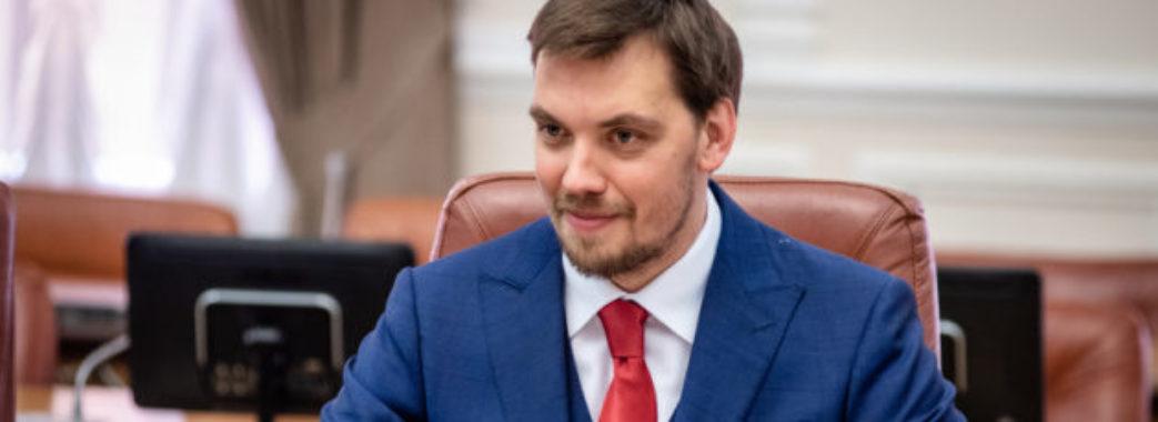 Прем'єр-міністр планує будівництво якісних доріг в Україні