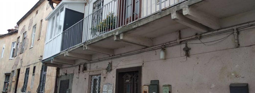 У Львові відселять мешканців аварійного будинку