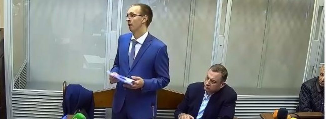 Ярославу Дубневичу сьогодні так і  не обрали запобіжний захід
