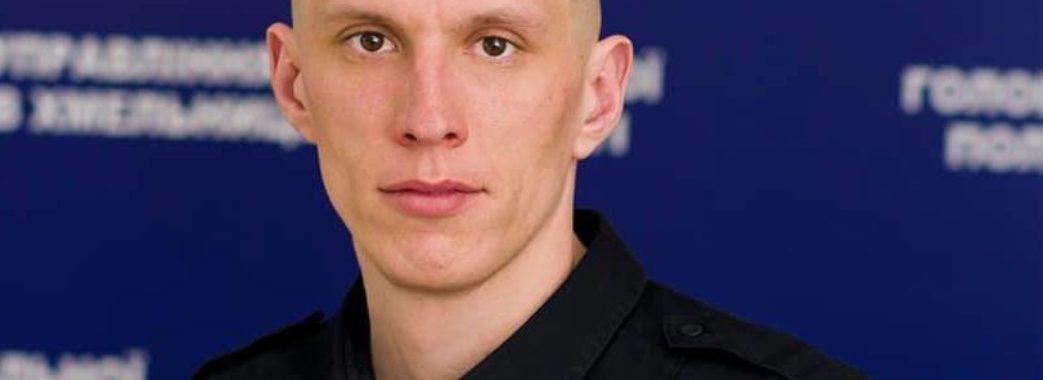 Найвищий поліцейський України став заступником Василя Віконського