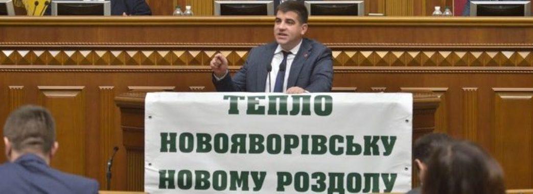 Прем'єр-міністра запросили запустити котельні в Новояворівську