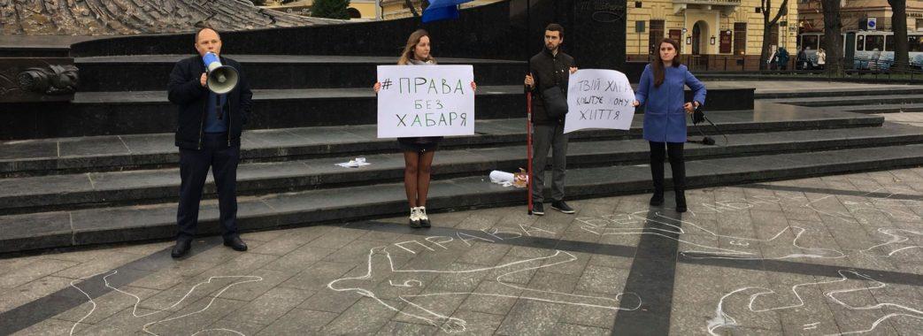 У Львові провели акцію «Права без хабарів» (Відео)