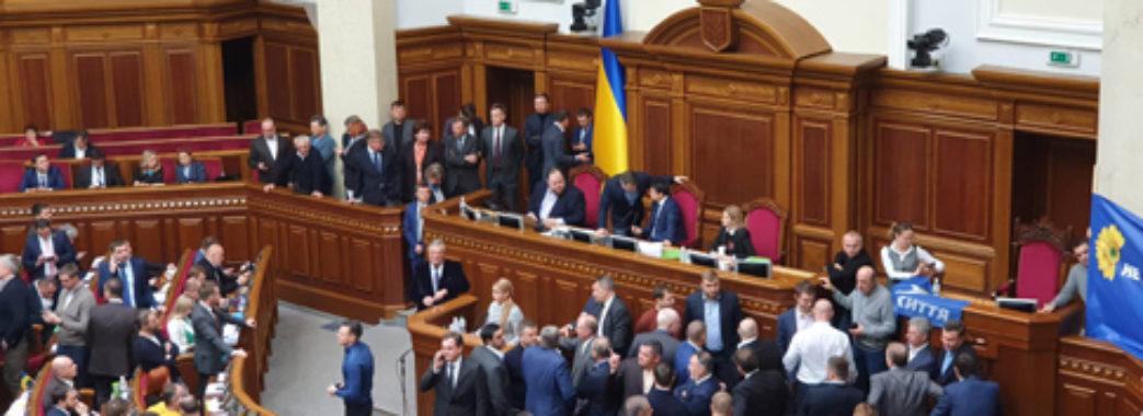 Рада ухвалила законопроєкт про продаж землі