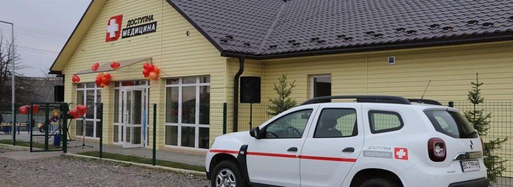 На Перемишлянщині відкрили першу сучасну медамбулаторію