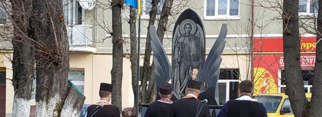 У Турці громада за власний кошт облаштувала пам'ятник на честь Героїв Небесної Сотні
