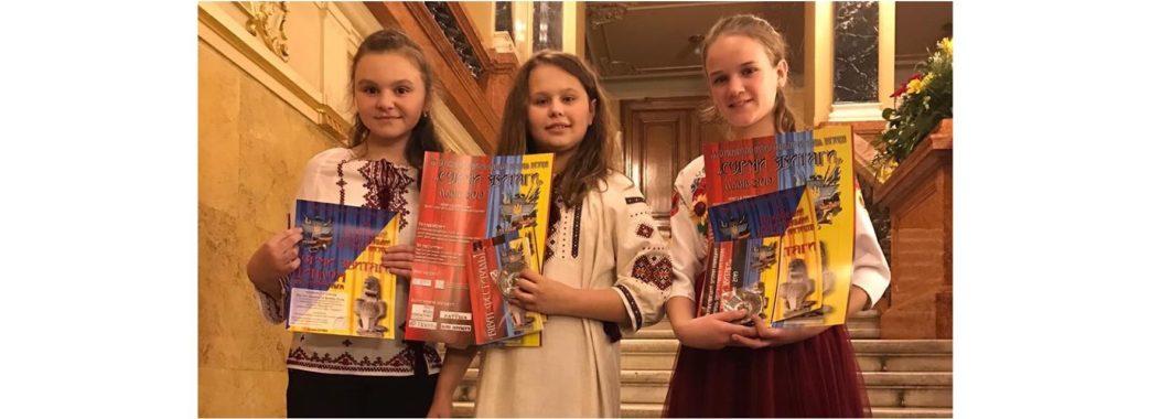 Школярки з Самбірщини перемогли на Всеукраїнському конкурсі