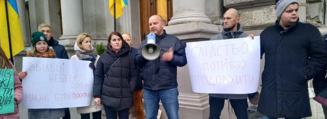 «15 хвилин солідарності»: у Львові розпочали безстрокову акцію на підтримку Закревської (Відео)
