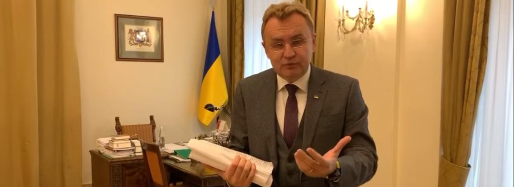 Андрію Садовому вручили підозру (Відео)
