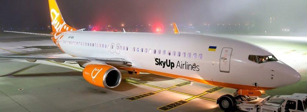 Першим рейсом лоукостера SkyUp зі Львова до Тель-Авіва перевозили двох немовлят