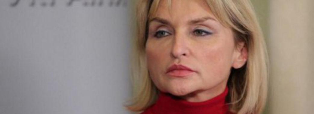 Ірина Луценко відмовляється від депутатського мандата