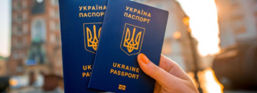 Понад 35 тисяч людей в Україні проживають без громадянства, – ООН