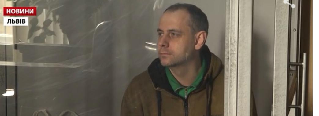40-річний львів'янин довічно сидітиме за ґратами через подвійне вбивство
