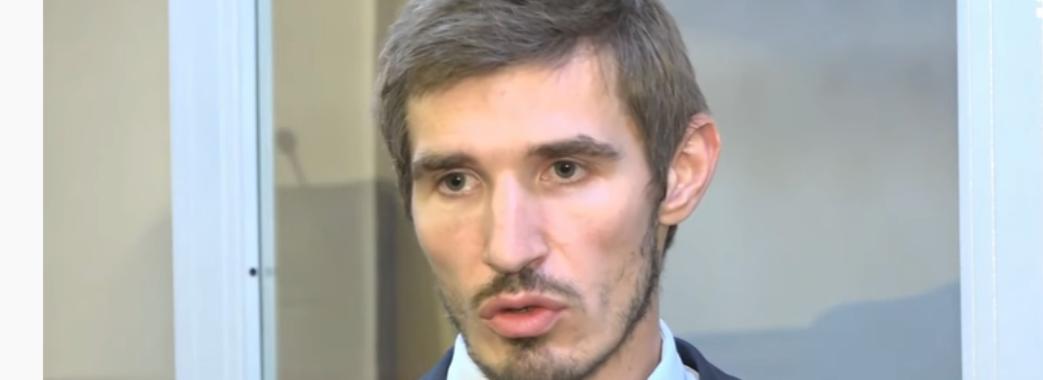 Адвокат просить прихильників Дубневича внести за нього заставу
