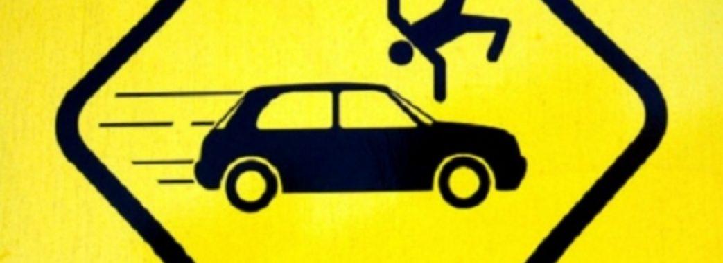 Поліція розшукує винуватця аварії на Яворівщині, в якій постраждали діти