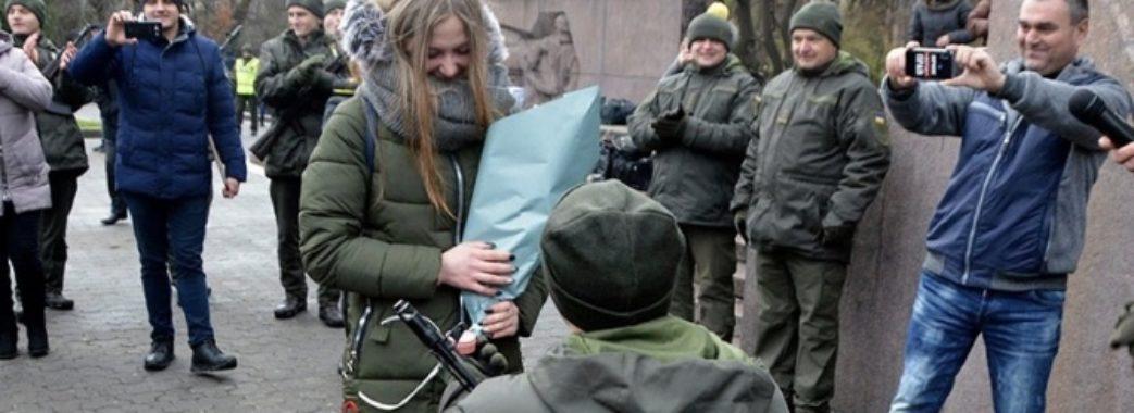 У центрі Львова нацгвардієць під час присяги освідчився коханій