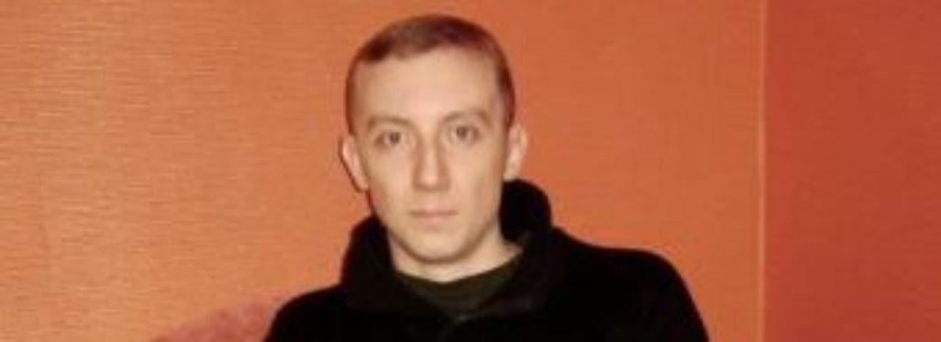 У Львові пройшла акція на підтримку полоненого українського журналіста Станіслава Асєєва