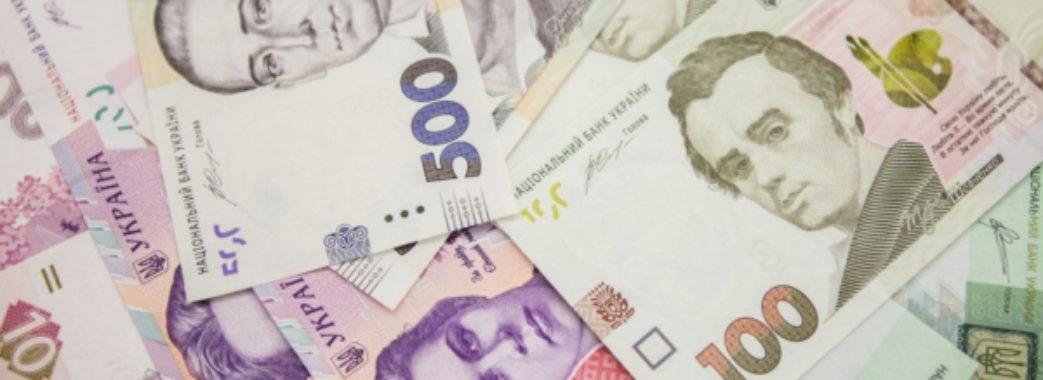 Статисти розповіли, яка на Львівщині середня зарплата