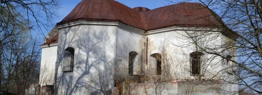 На Жовківщині продали старовинний мурований костел