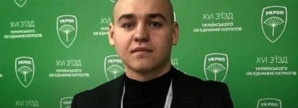 Депутата з Радехівщини підозрюють в організації масштабного наркокартелю
