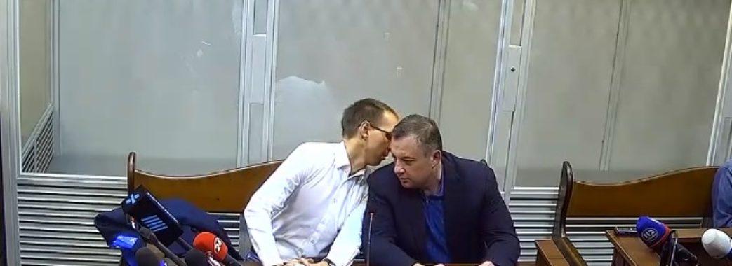 Суд обрав запобіжний захід Ярославу Дубневичу