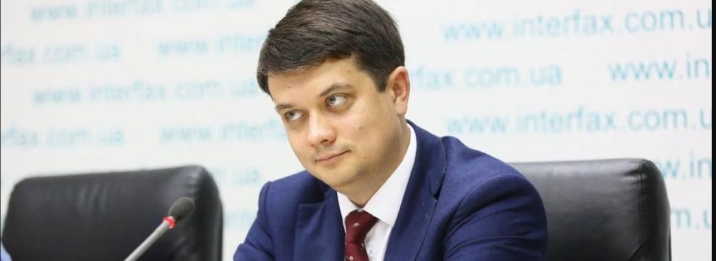 """Разумков склав повноваження лідера партії """"Слуга народу"""""""