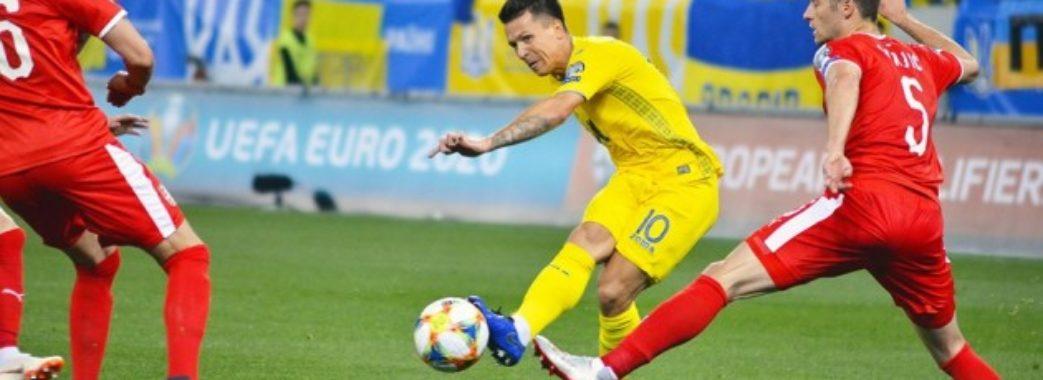 Мотивації вистачило: збірна України не поступилася Сербії