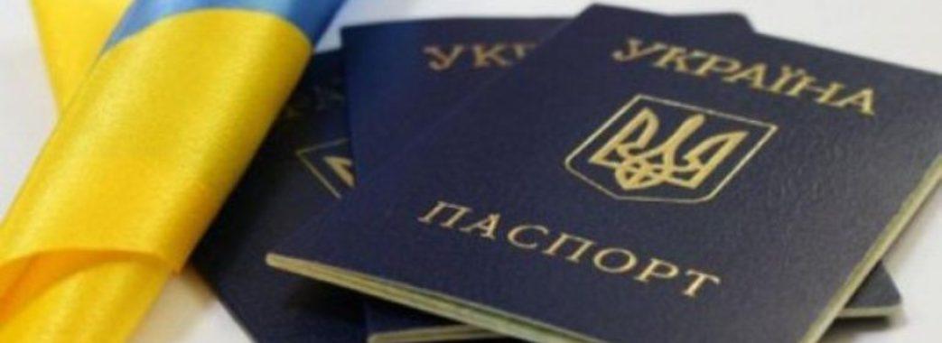"""""""Слуга народу"""" планує дозволити українцям змінювати по батькові"""