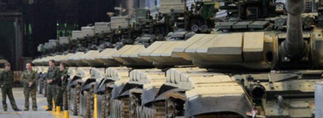 У військовій частині зникло бронетанкове майно майже на 9 мільйонів гривень