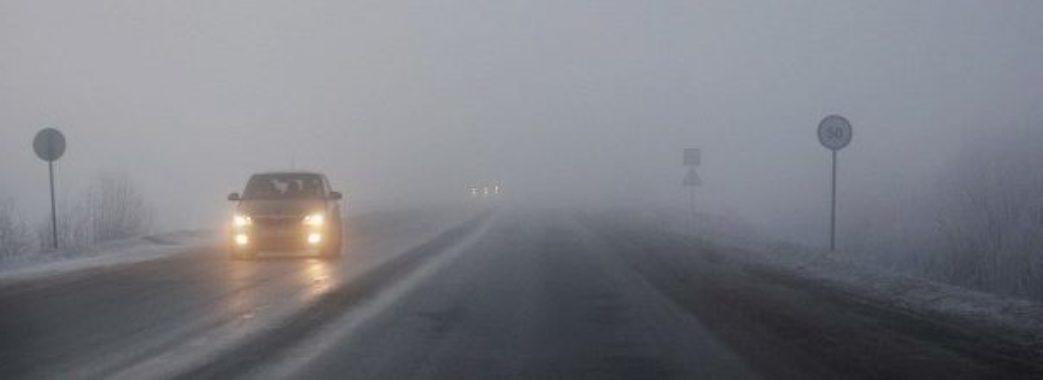 Завтра Львів накриє густий туман