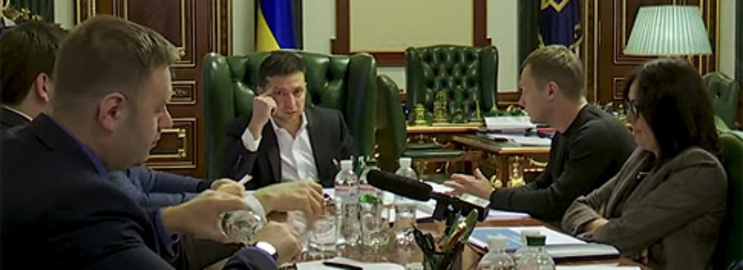 Офіс президента показав, як Зеленський вирішує питання тарифів (ВІДЕО)