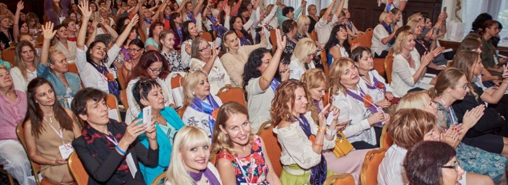 У Львові відбудеться жіночий форум «Superwoman Lviv»