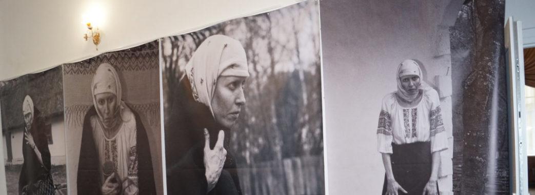 У Яворові презентували фотовиставку Київського музею