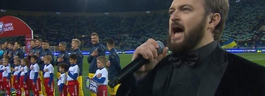 DZIDZIO заспіває Гімн України на Євро-2020