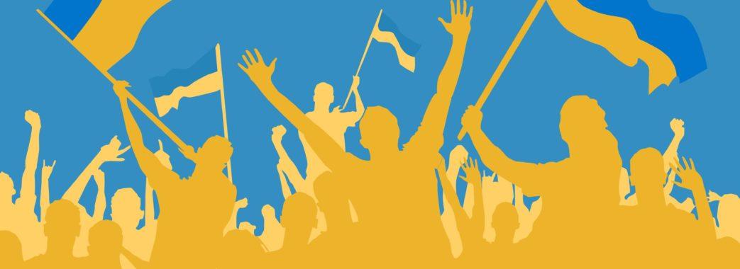 У Львові відзначать День Гідності та Свободи: програма дійства