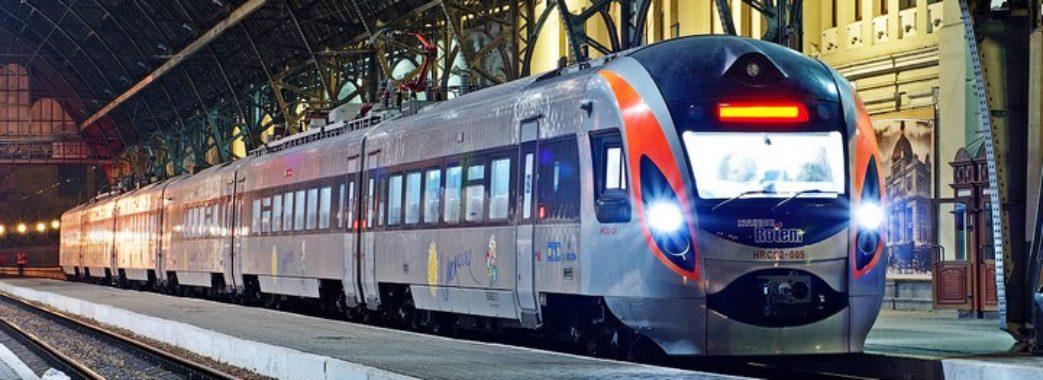Львів'янам буде зручно їздити до Берліна потягом