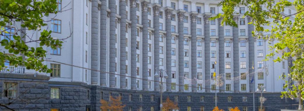У Кабміні призначили ще двох голів РДА на Львівщині