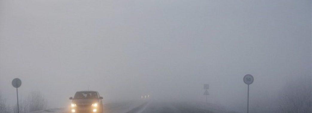 Синоптики попереджають про густий туман
