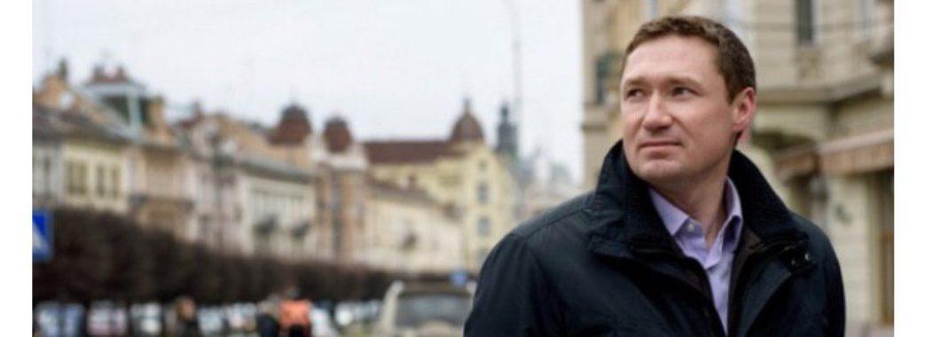 Максим Козицький подав декларацію як кандидат на посаду голови Львівської ОДА
