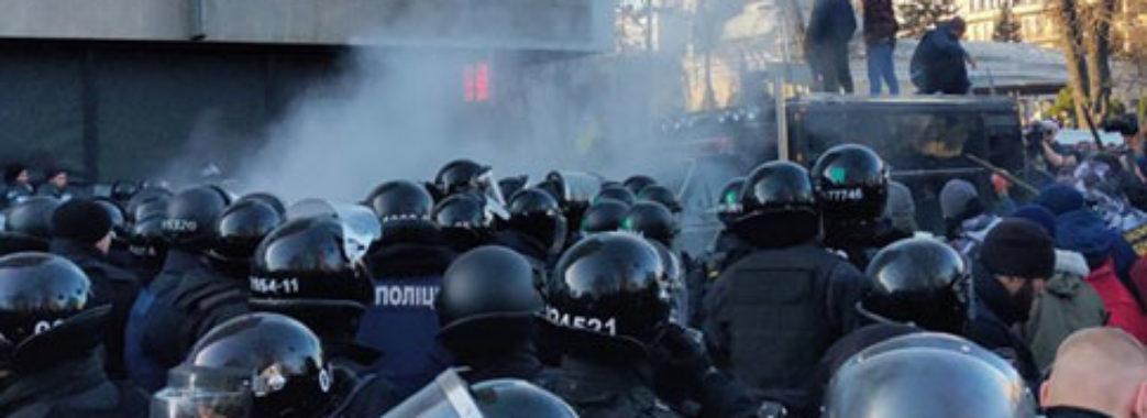 На мітингу проти ринку землі під Радою сталися сутички: постраждали журналісти та поліцейські