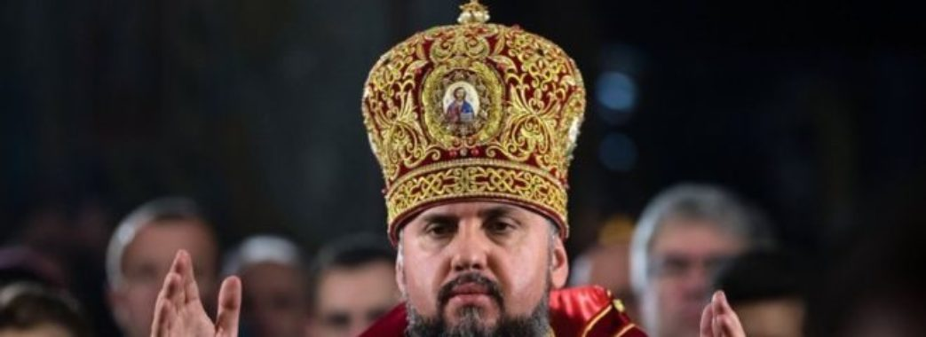 Митрополит Епіфаній закликав владу захистити військових капеланів