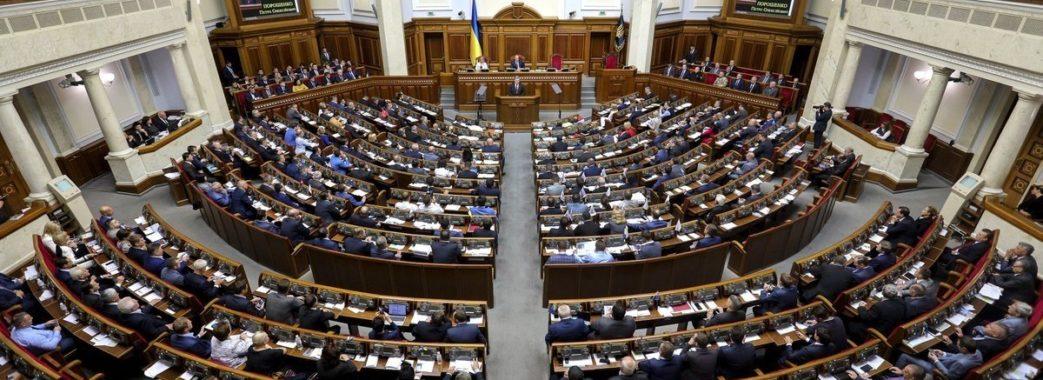 Нардепів в Україні може стати менше