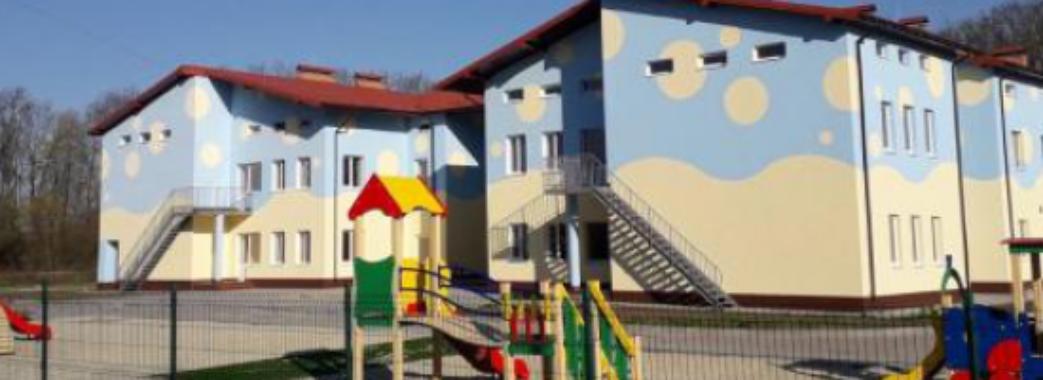 На Самбірщині відкрили новий дитячий садок