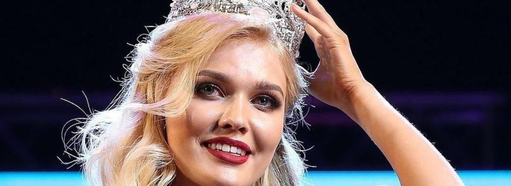 «Міс Львів» потрапила у скандал через російського друга