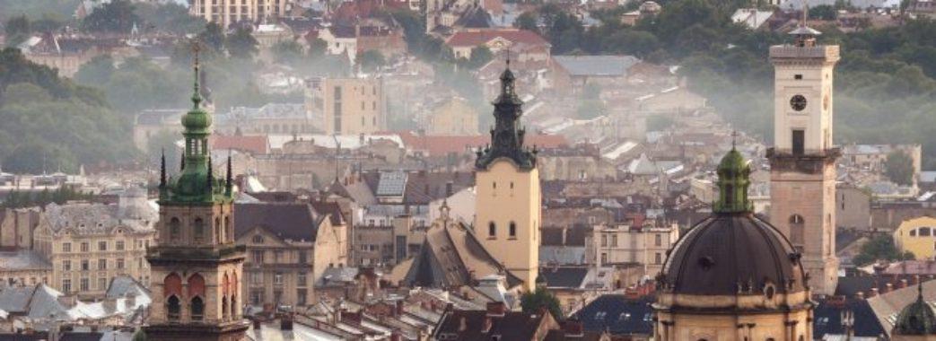 2020 рік стане Роком культури у Львові