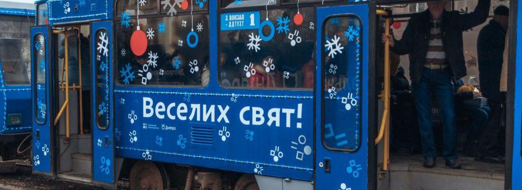 У Новорічну ніч у Львові курсуватимуть три трамваї