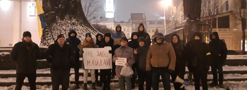 Через звільнення беркутівців уночі протестували львів'яни